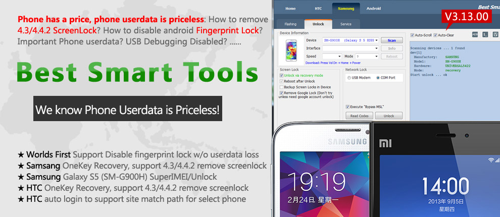 Remove screenlock without userdata loss for 4.3/4.4.2